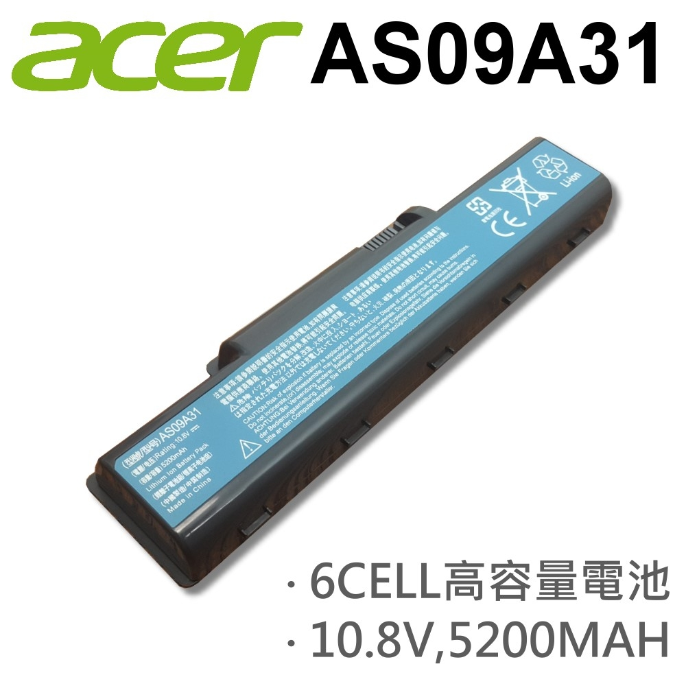 ACER 6芯 日系電芯 AS09A31 電池 Aspire 5532 Series 5532-314G32Mn 5532-5535 5532-203G25Mn 5532-5509 AS5532-6C3G32MN