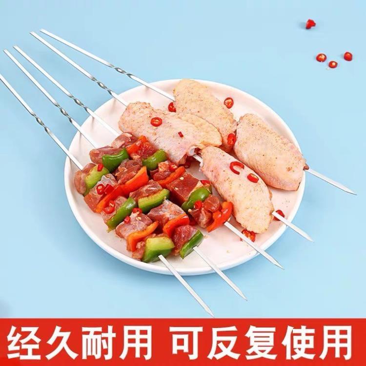 304不銹鋼烤肉串籤防燙烤肉叉露營烤肉串烤肉叉燒肉串叉子(@777-9995)
