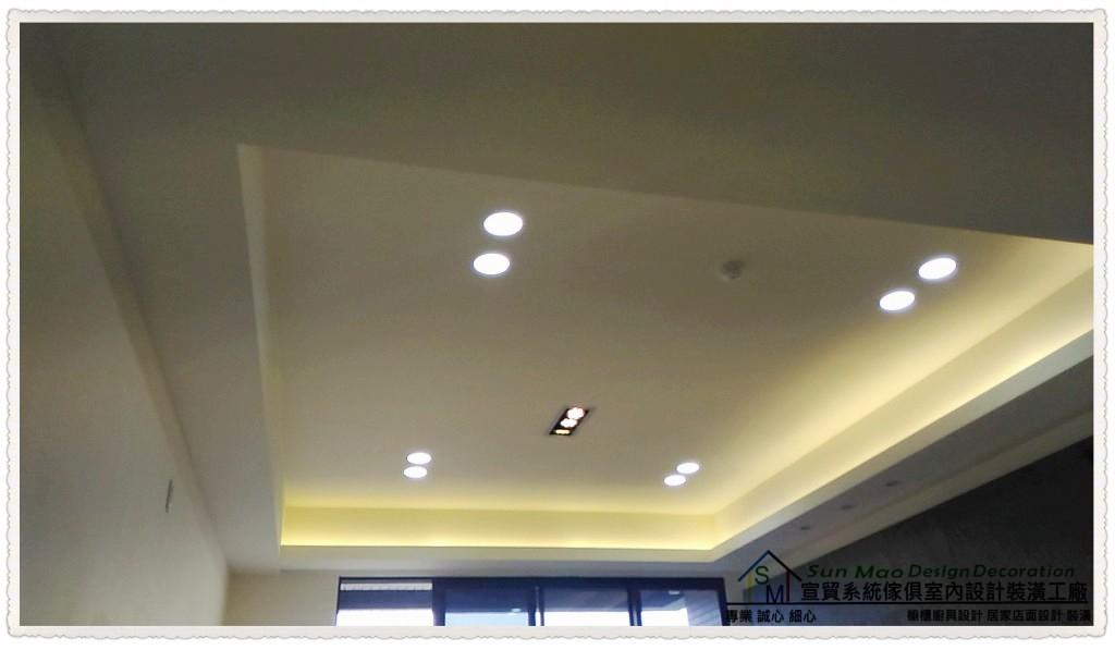 系統家具台中系統家具系統家具工廠台中室內裝潢公司系統櫥櫃台中系統櫃造型天花板sm0862