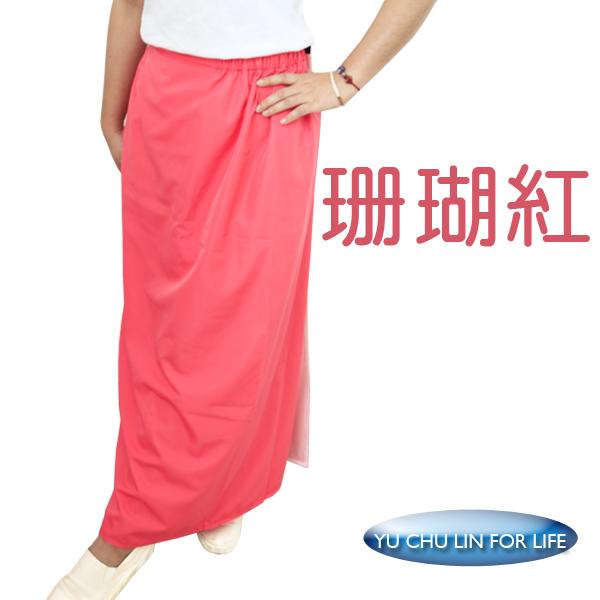 防曬裙:雙層防曬防走光防曬圍裙限量版(珊瑚紅)