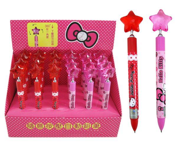 卡漫城Hello Kitty 2隻一組版凱蒂貓三麗鷗星星版360度按壓自動鉛筆