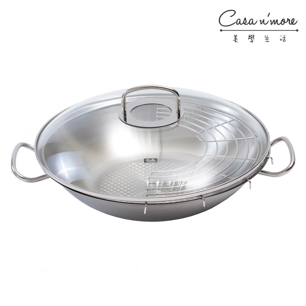 Fissler不鏽鋼炒鍋中式德國製造35公分附瀝油架與玻璃鍋蓋
