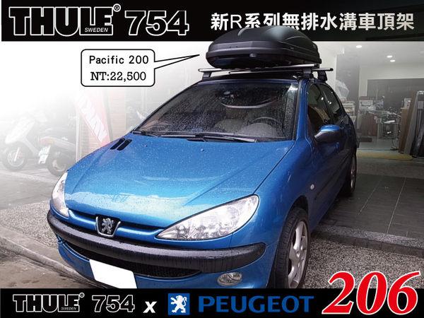 MyRack Peugeot 206專用THULE 754腳座961橫桿KIT1586勾片YAKIMA