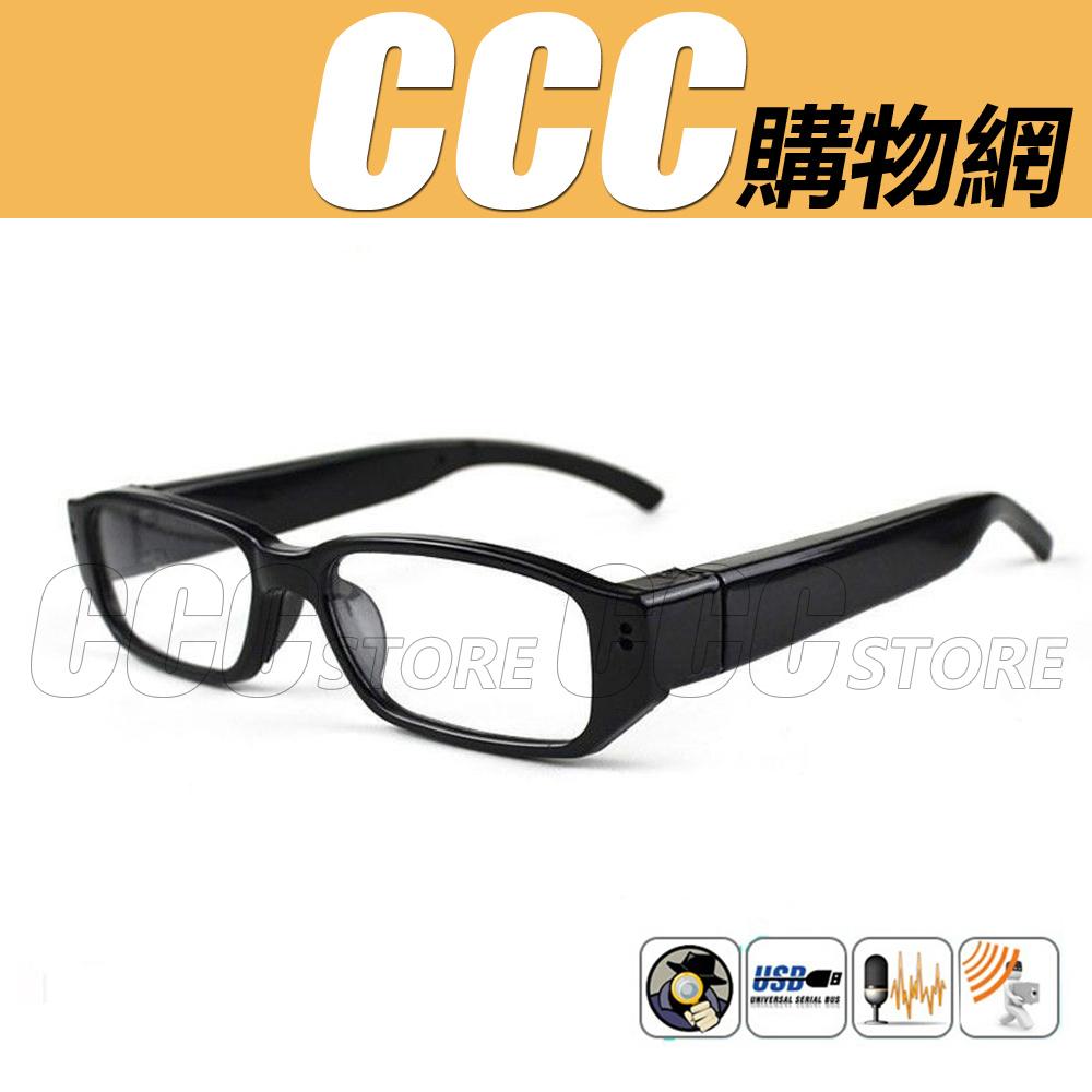 720P針孔眼鏡高清偵測監視器針孔攝影機錄影拍照錄影眼鏡針孔錄影機全框眼鏡攝像眼鏡