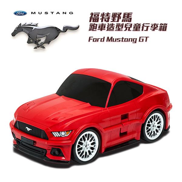 行李箱登機箱收納箱兒童跑車造型福特野馬Ford Mustang GT紅色