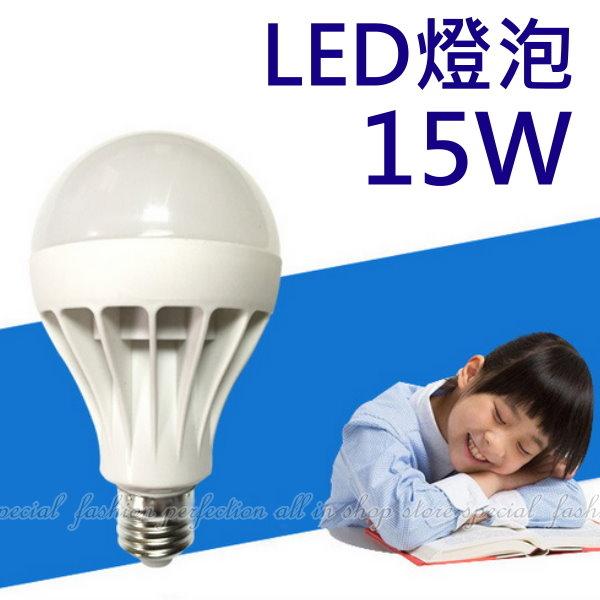 【AL412A】LED球泡燈15W 白光 節能省電燈泡 LED燈泡 E27球泡燈★EZGO商城★