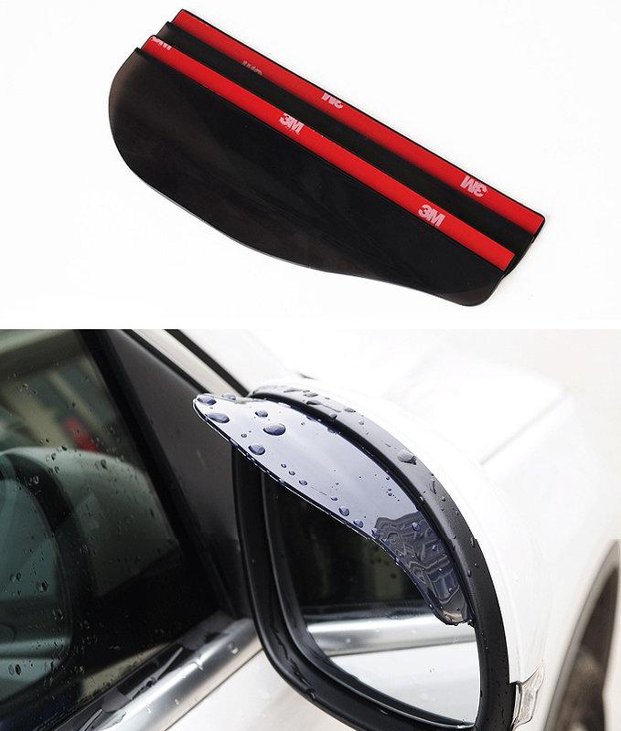 後視鏡遮雨板 後視鏡雨擋 晴雨擋 汽車雨眉 晴雨擋 左右 後照鏡雨遮 雨眉 一對裝