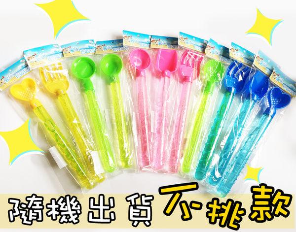 泡泡棒玩具吹泡泡造型泡泡棒沙灘泡泡棒