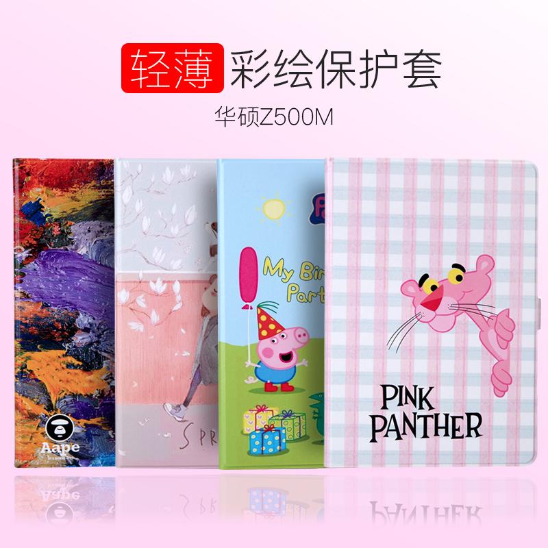 華碩ZenPad 3S 10 Z500M 9.7平板皮套卡通彩繪支架平板電腦保護殼全包軟內殼皮套防摔保護套