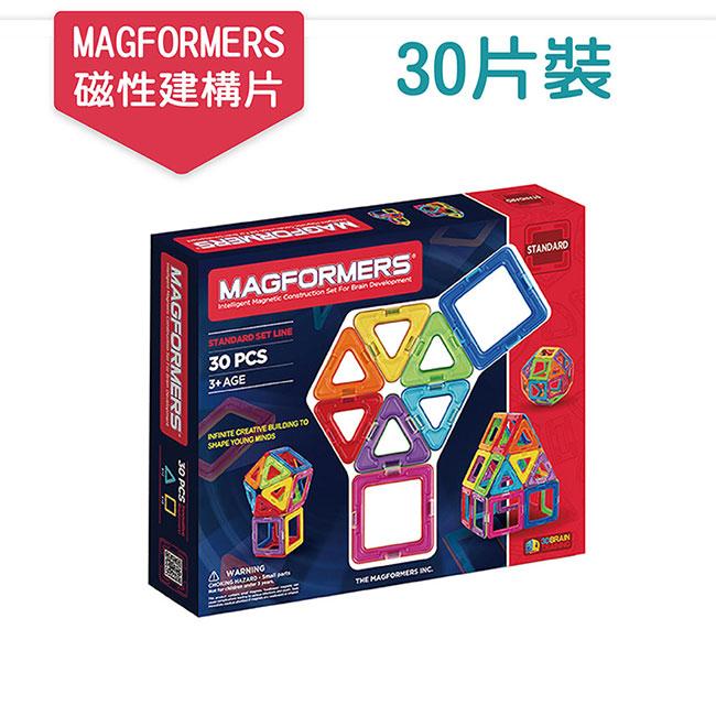 【MAGFORMERS】磁性建構片-磁性建構片(30pcs)