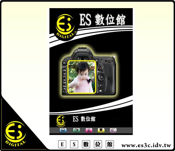 ES數位 Olympus EPL2  EPL3 EEPL5 P3 OM-D EM-5 EPM1 XZ1 XZ2 螢幕保護貼 EPL5