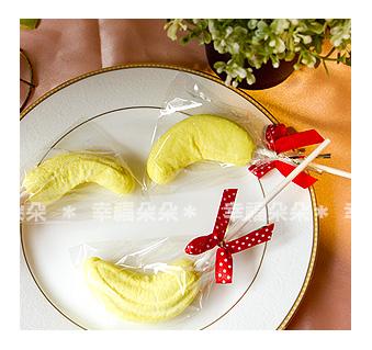 幸福朵朵義大利超好吃~香蕉造型大棉花糖二次進場送客喜糖生日畢業來店禮婚禮小物