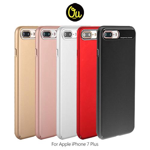 Oucase 5.5吋iPhone 7 Plus i7朗逸系列-膚感PC殼硬殼背蓋內置鐵片可搭配磁吸支架使用