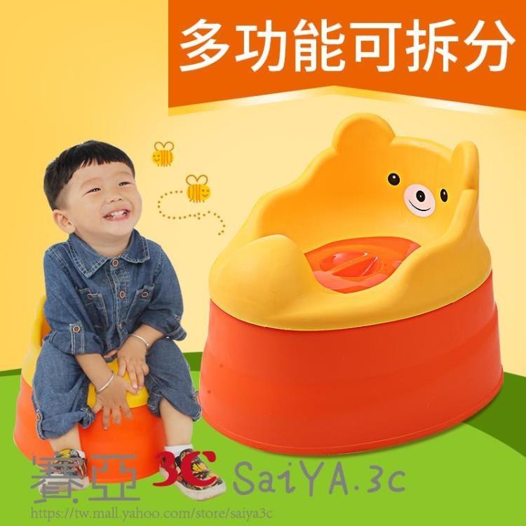 坐便器兒童馬桶幼兒尿盆