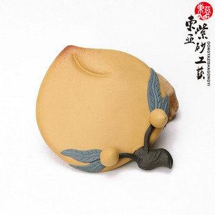 紫砂茶寵 壽桃養壺墊壺托擺件