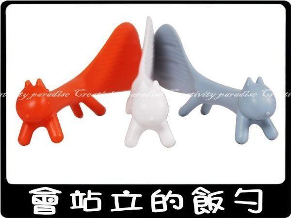 可愛創意松鼠造型會站立的飯勺/飯匙/飯杓