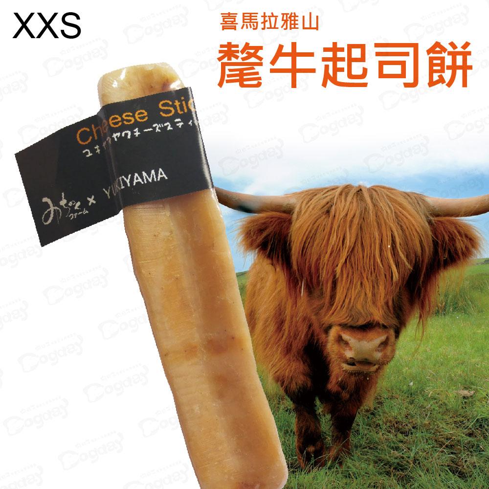 日本尼泊爾氂牛起司棒XXS 45-60g潔牙零食啃咬磨牙迷你犬種適用