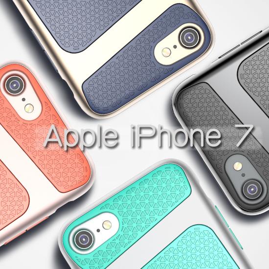 爵系列Apple iPhone 7 4.7吋雙重保護套輕薄保護殼手機防護殼背蓋抗摔外殼