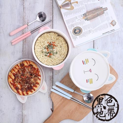 可愛貓咪泡面碗帶蓋卡通雙耳陶瓷碗大碗創意日式餐具學生飯碗湯碗【黑色地帶】