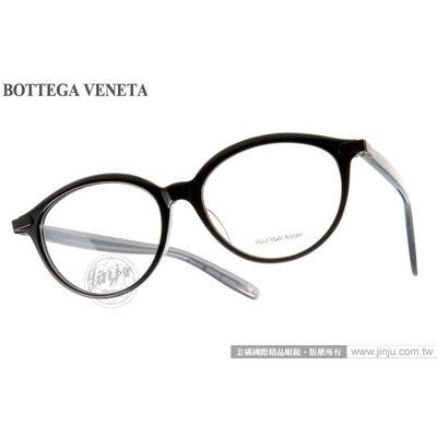 BOTTEGA VENETA光學眼鏡BV6014J HM7黑-透灰頂級精品平光鏡框金橘眼鏡