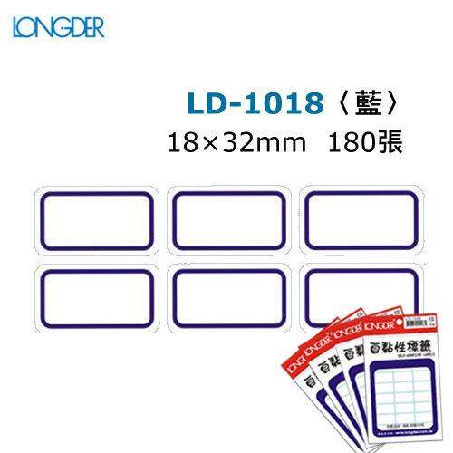 【西瓜籽】龍德 自黏性標籤 LD-1018(白色藍框) 18×32mm(180張/包)