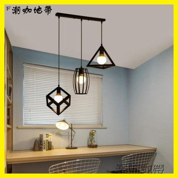 吊燈北歐復古鐵藝餐廳吊燈三頭燈具「潮咖地帶」
