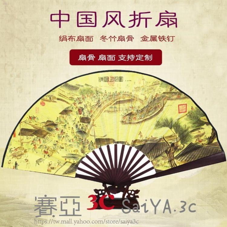 扇子折扇中國風 古典古代男古風扇子