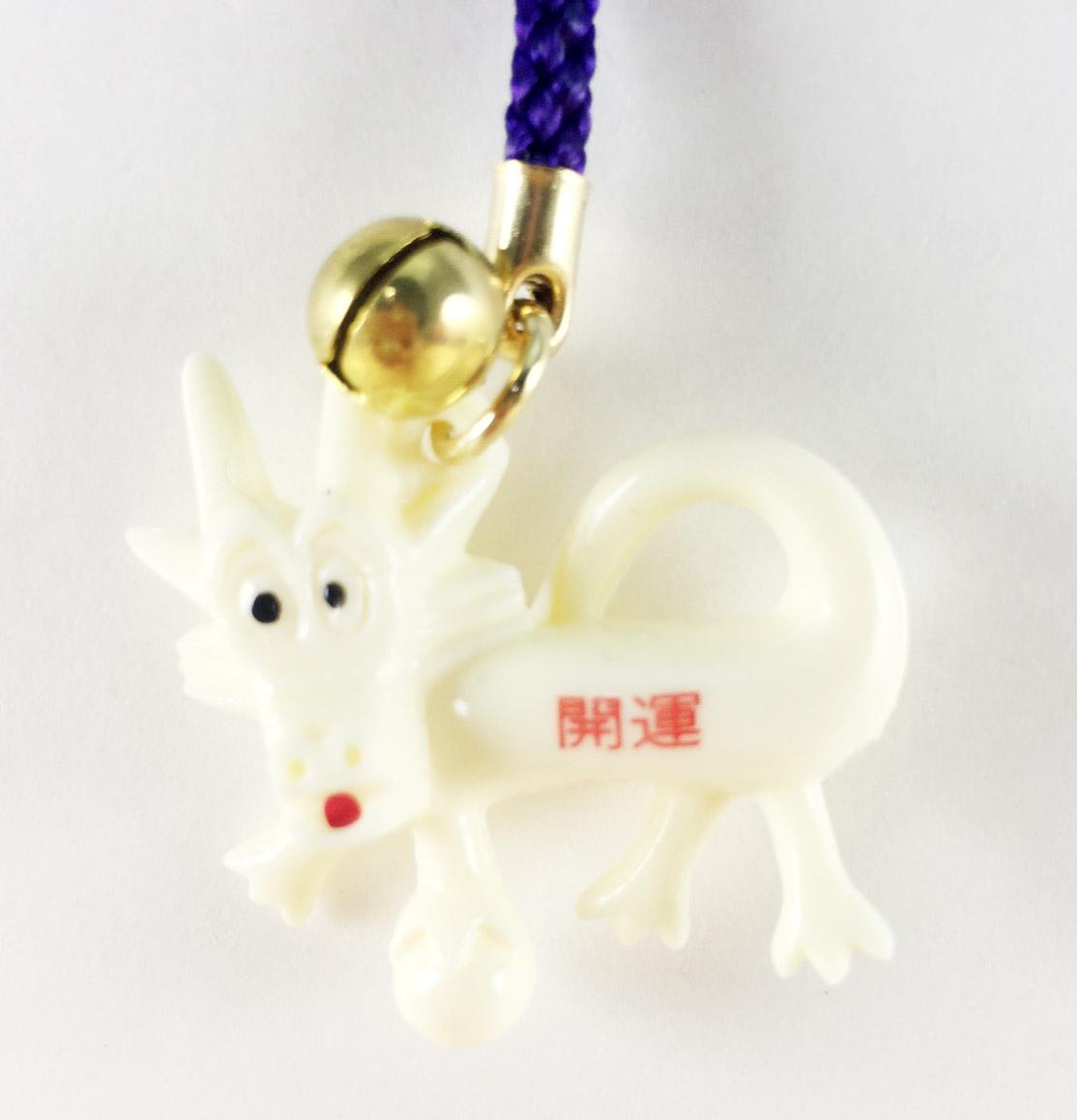 震撼精品百貨日本手機吊飾~龍造型-白