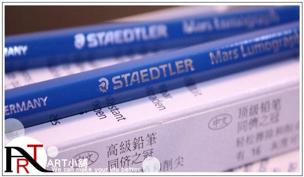 ART小舖德國STAEDTLER施德樓型號MS100頂級藍桿繪圖素描鉛筆單支