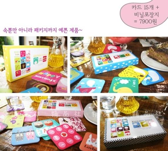卡通小杯墊韓版可愛創意設計圖案隔熱墊防滑墊留言卡