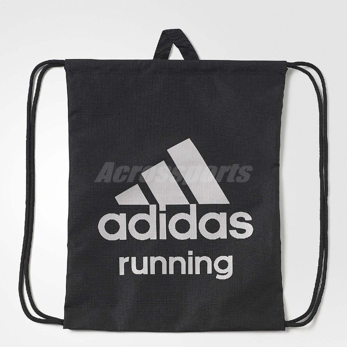 adidas 後背包 Run Gym Bag 黑 銀灰 束口袋 運動包 男女款 慢跑款 【PUMP306】 AC1794