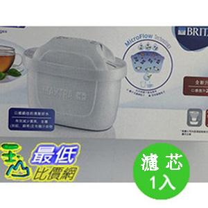 【BRITA公司貨】 BRITA MAXTRA PLUS 濾芯 1入 (和原來Maxtra 濾心相容)