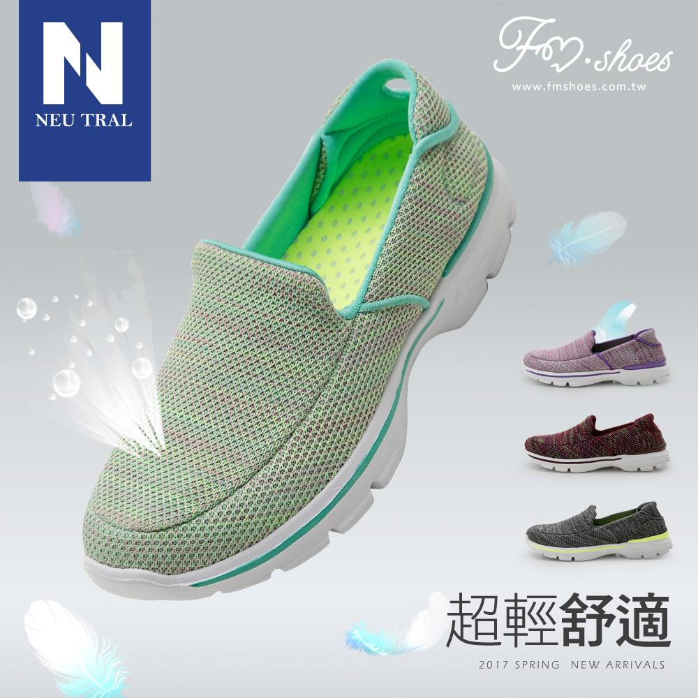 休閒鞋.新輕量混色飛織休閒鞋-FM時尚美鞋-Neu Tral.Spring