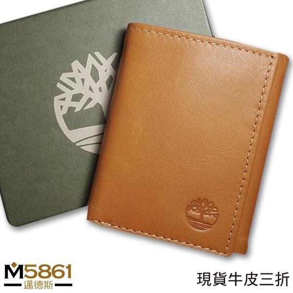 【Timberland】男皮夾 短夾 三折 牛皮夾 品牌盒裝/棕色