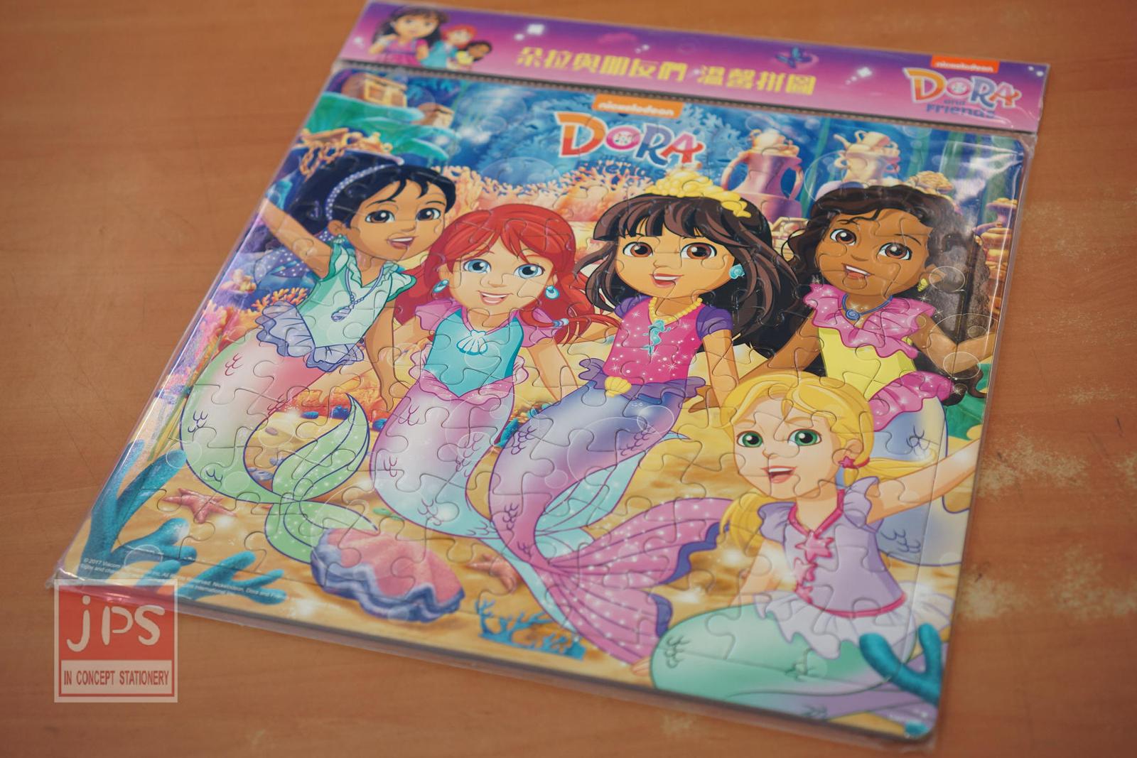 DORA 朵拉與朋友們 溫馨拼圖 100片 人魚