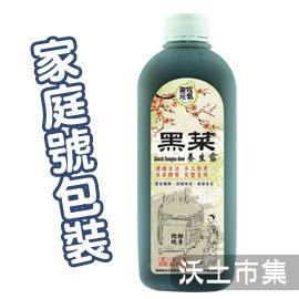 黑菜(黑木耳)養生露(微糖)(純素)~SGS檢測合格 無添加塑化劑!一公升家庭號,完整膠質呈現!