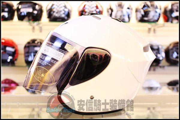 中壢安信M2R 318白色半罩安全帽