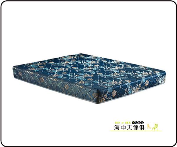 海中天休閒傢俱廣場A-15居家特賣床墊系列HES蓆面緹花3.5尺彈簧床