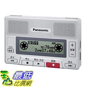 東京直購Panasonic國際牌RR-SR30-S 8GB數位錄音機MP3格式錄音機