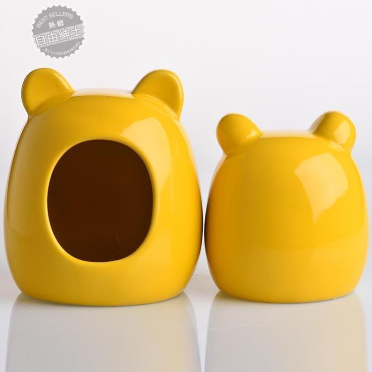 倉鼠瓷窩熊仔陶瓷窩 金絲熊瓷窩大口小口貓頭小窩玩具用品小房子【自由紳士】