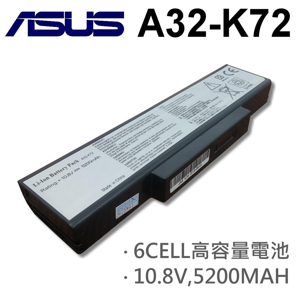 ASUS 6芯 日系電芯 A32-K72 電池 K73E-TY202V K73J K73JK H73S K73SJ-TY202V