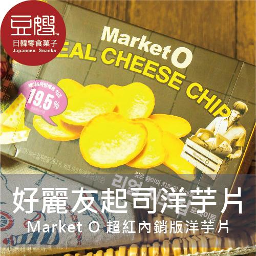 豆嫂韓國零食好麗友Market O起司洋芋片新包裝
