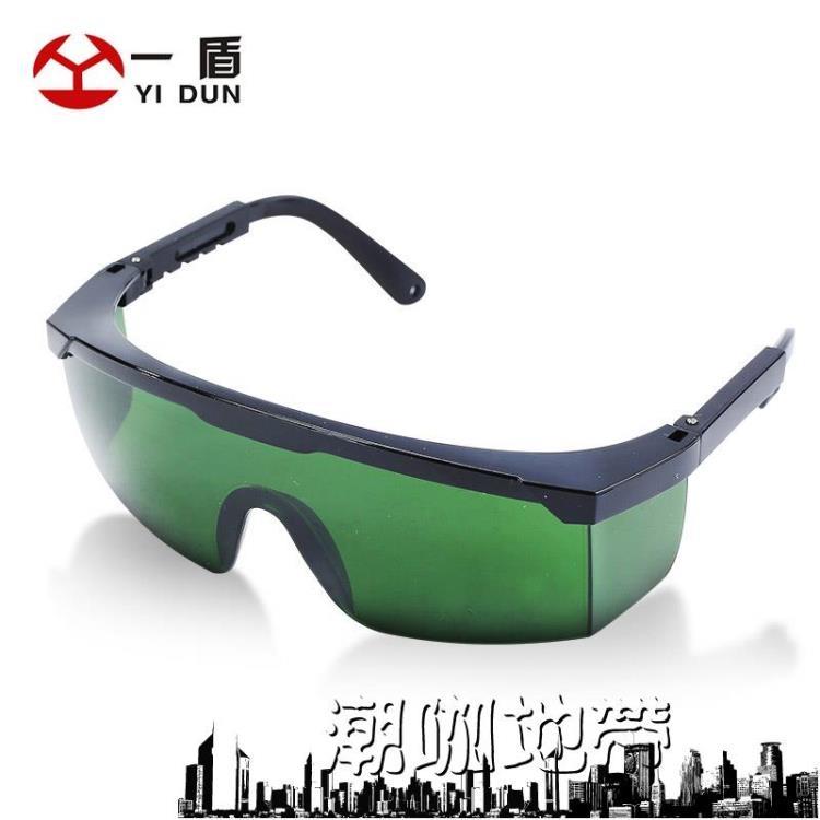 中性眼鏡電焊氬弧焊男眼鏡護目鏡潮咖地帶
