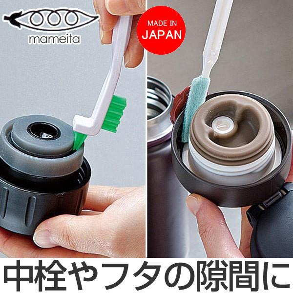 日本MAMEITA瓶罐隙縫刷組 / 保溫瓶蓋清潔刷 / 間隙刷 / 縫隙刷 / 瓶刷 / KB-807