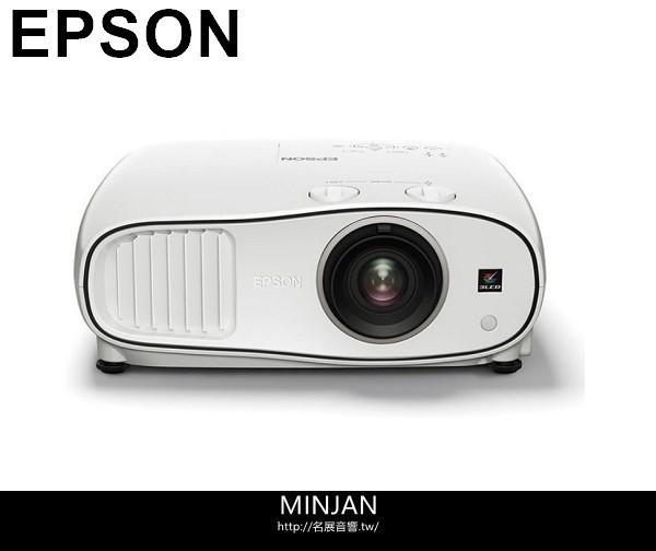 贈專業色彩校正贈精品藍芽喇叭Epson EH-TW6700頂級1080P家庭劇院投影機.3年燈泡保固.公司貨