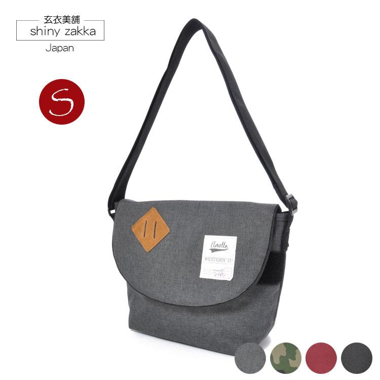 郵差包(S)-日本品牌包anello豬鼻斜背包-灰色-玄衣美舖