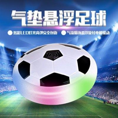懸浮氣墊足球←室內足球 地板球 飛盤球 飄浮足球 飛碟球 RANGS 變形球 兒童玩具球 狗狗飛盤