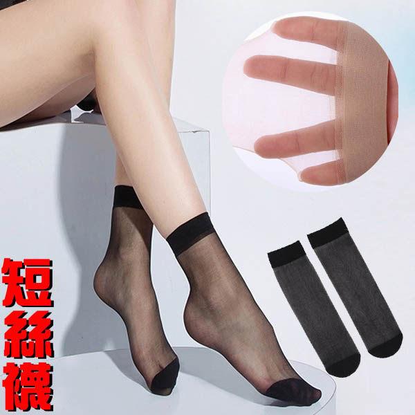 包芯絲短襪  絲襪 水晶襪 超薄透膚 透明玻璃襪 短襪 隱形襪 透氣襪 ☆米荻創意精品館