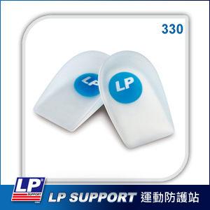 運動鞋墊LP 330高柔軟足跟緩衝杯墊