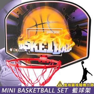 兒童籃球板趣味籃球架小籃球.居家室內壁掛小籃球框架.小籃球板子.籃球網子哪裡買專賣店特賣會